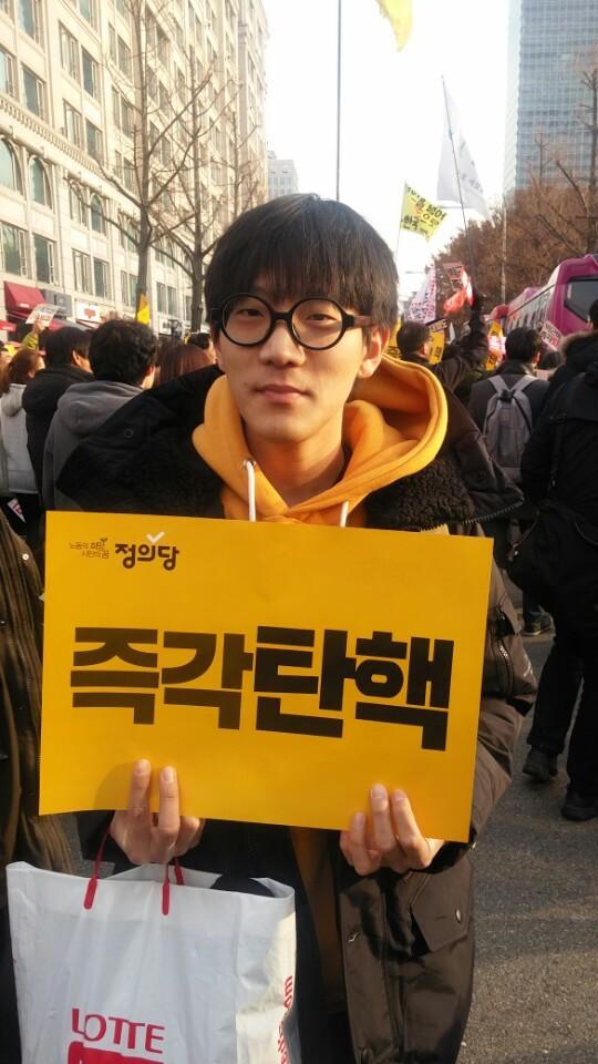 지난 3일 대학생 이규동씨가 박근혜 대통령 '즉각 탄핵'을 요구하는 손팻말을 들고 있다. 사진 고한솔 기자