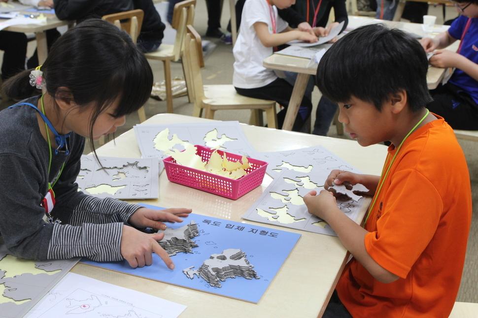 허씨가 아이들과 방문한 독립기념관의 '독도학교'.