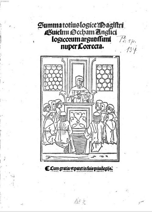 윌리엄 오컴의 <논리학 대전>, 1508년 베네치아 출간, 바이에른 국립도서관.