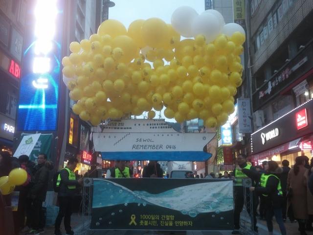세월호 인양을 바라는 부산 시민들의 글이 적힌 풍선들이 세월호 모형의 배에 매달려 있다. 자원봉사자들이 나눠준 풍선을 시민들이 매달았다.
