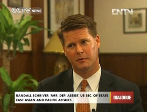 Randall Schriver Tapped As Likely To Handle Korean Peninsula In