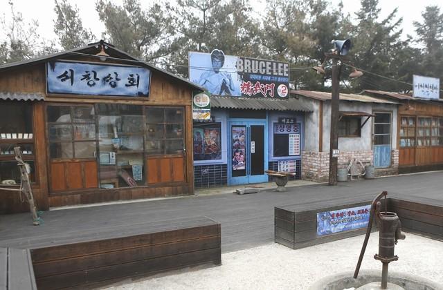 이천휴게소(대전 쪽)에 재현해놓은 1970년대 추억의 상점.