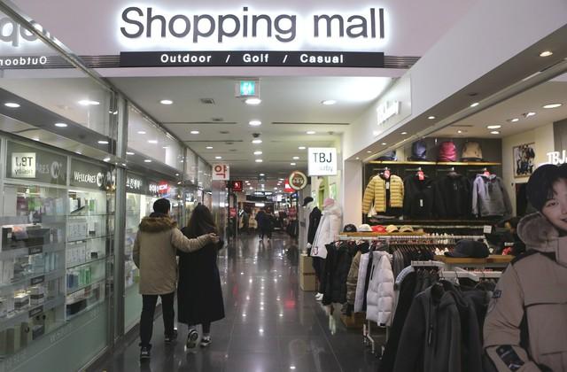 덕평휴게소(양방향) 쇼핑몰.