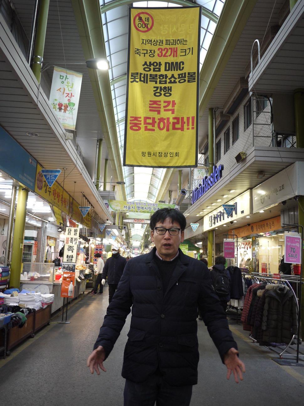 대형마트 막아낸 망원시장, 복합쇼핑몰 앞에 '망연자실' : 전국 : 사회 : 뉴스 : 한겨레