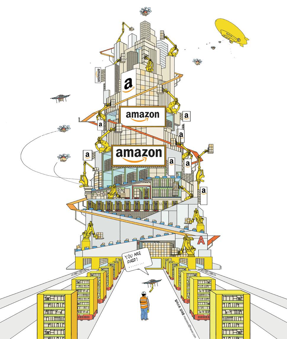 아마존의 노동 없는 기계 제국