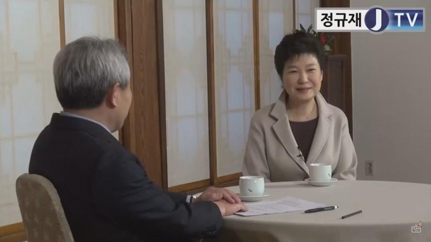 <정규재 티브이> 화면 갈무리