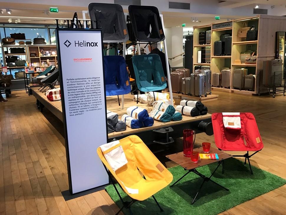 프랑스백화점 가구매장에 한국 캠핑 의자, 왜? : 쇼핑·소비자 ...