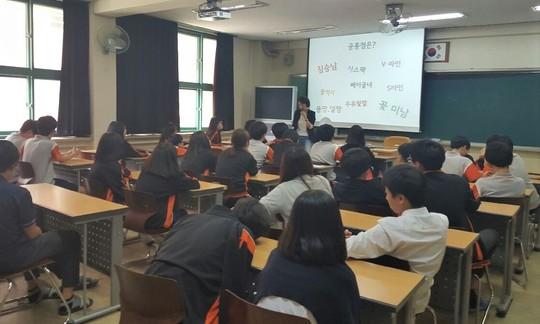 학생들이 '에스(S)라인', '짐승남', '베이글녀' 등 미디어에서 자주 사용하는 단어의 문제점에 대해 생각해보는 성평등 교육을 받고 있다. 한국여성민우회 미디어운동본부 제공