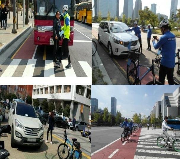 교통순찰대 자전거전용차로 집중 단속 모습 서울시 제공