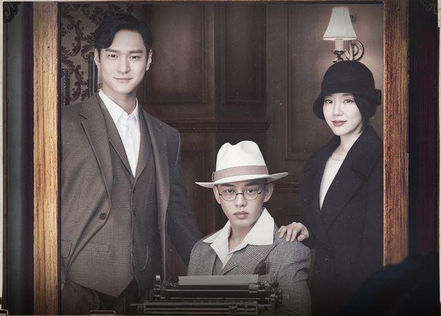 '시카고 타자기' 스틸 컷. <티브이엔>(tvN) 제공