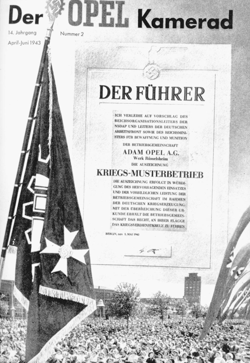 미국 기업인 제너럴모터스의 독일 자회사인 오펠은 나치 독일을 위해 항공기와 트럭을 대량생산했고, 히틀러는 1943년 오펠에 '모범적인 기업' 칭호를 부여했다. 오펠 사보의 표지에 그 내용이 실려있는 모습. 출처 뤼셀스하임 시립기록보관소. 오월의봄 제공