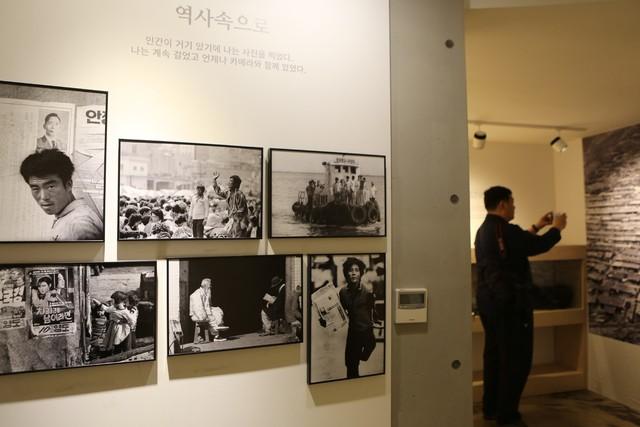 아미동 최민식 갤러리.