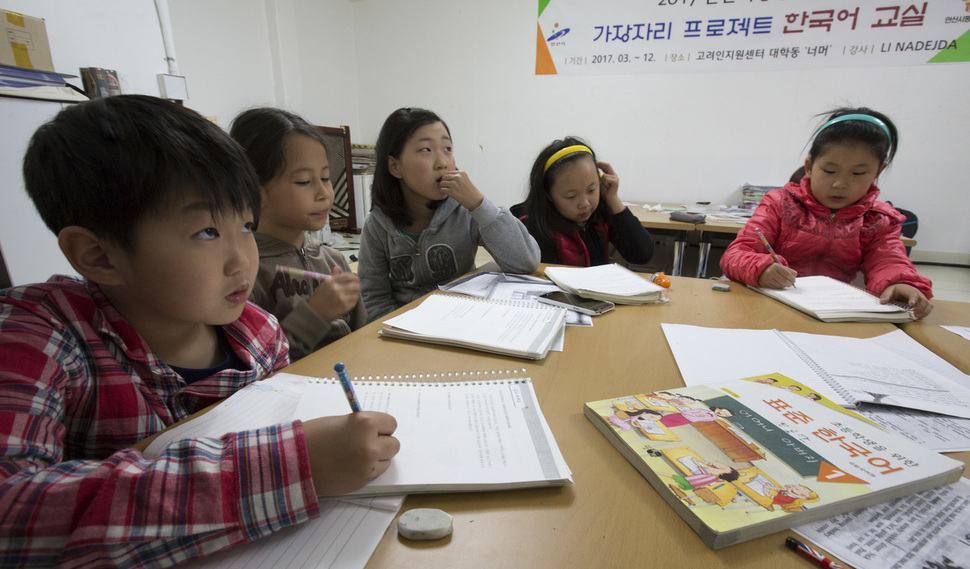 foreigners in south korea