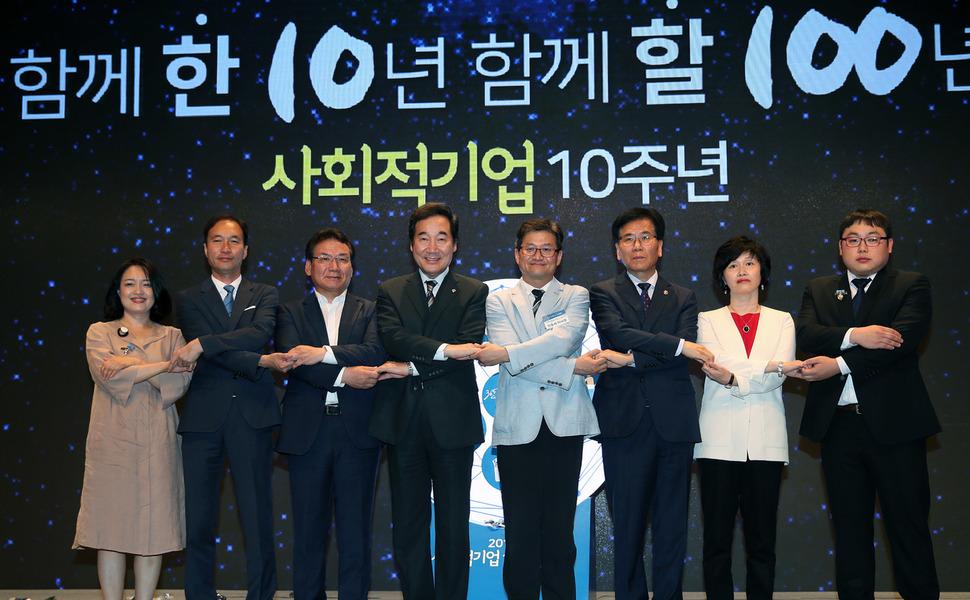 이낙연 국무총리(왼쪽에서 네 번째)가 28일 서울 영등포구 여의도 중소기업중앙회에서 열린 '사회적기업 10주년 기념식'에서 참석자들과 함께 손을 잡고 기념 퍼포먼스를 하고 있다. 연합뉴스