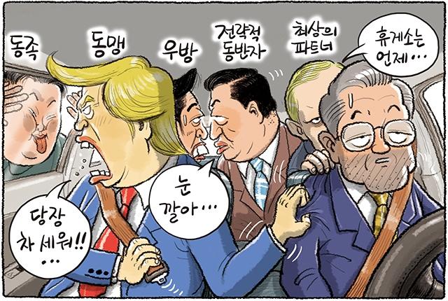 7월 10일 한겨레 그림판 : 한겨레그림판 : 만화 : 뉴스 : 한겨레