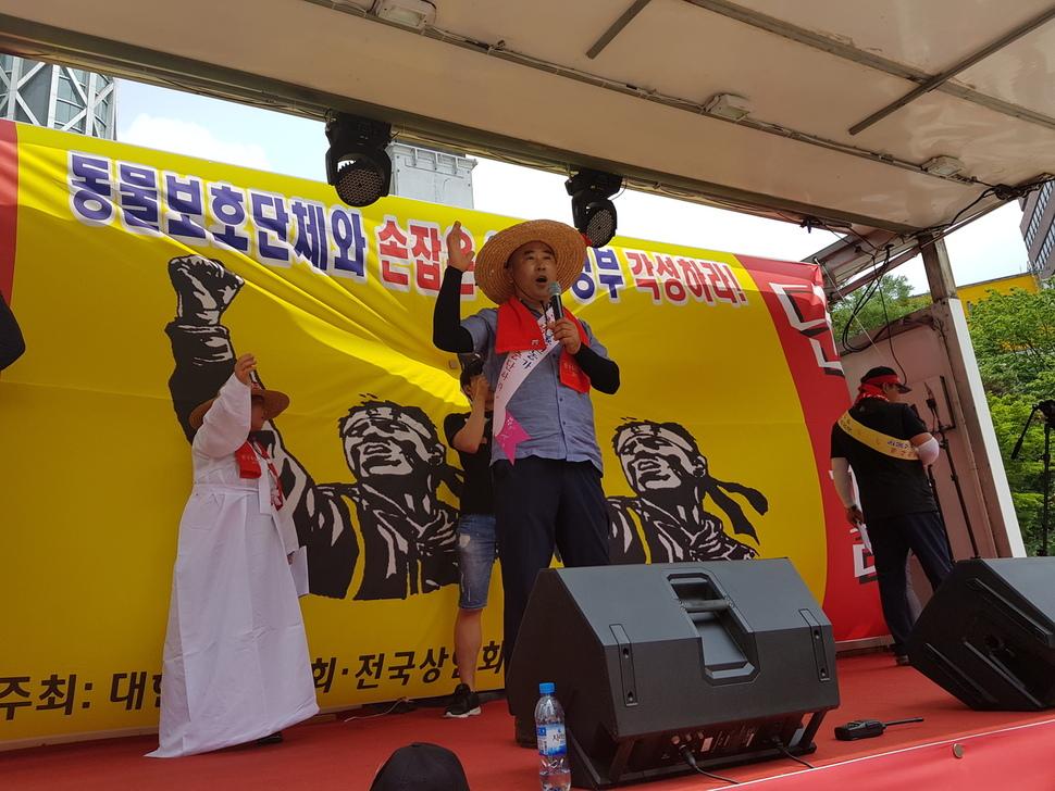 Corea del sur el debate sobre el consumo de carne de perro quema de nuevo ... - La Hankyoreh 2