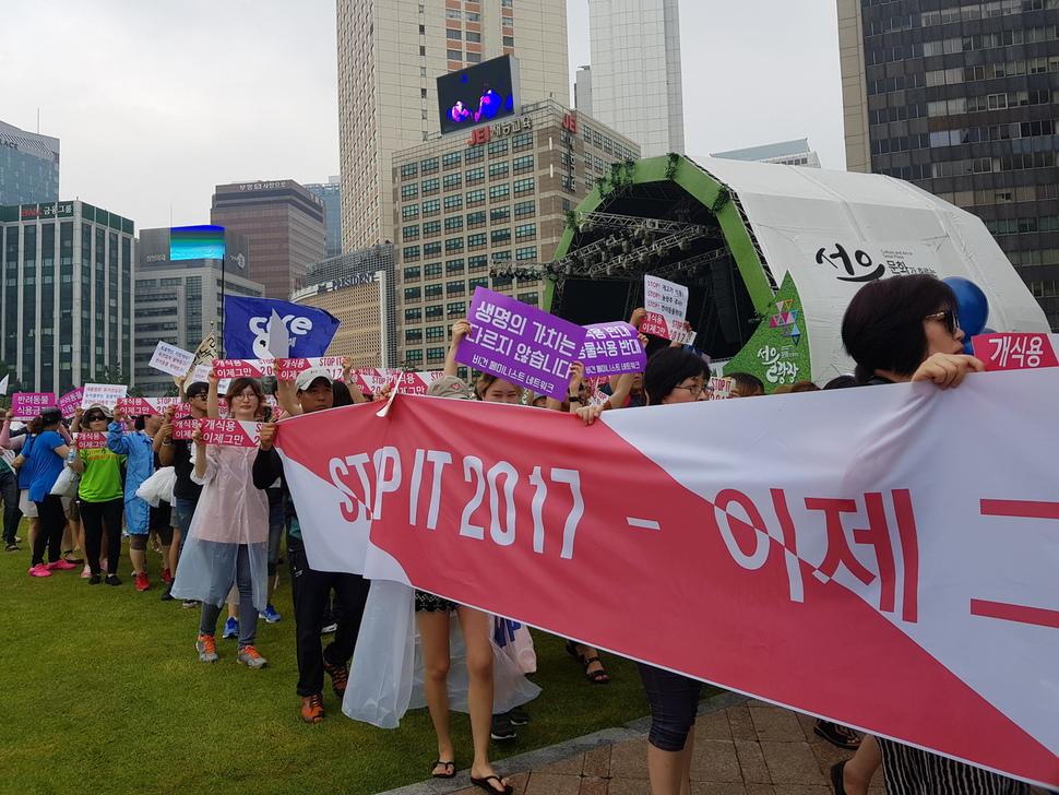 Corea del sur el debate sobre el consumo de carne de perro quema de nuevo ... - La Hankyoreh 4