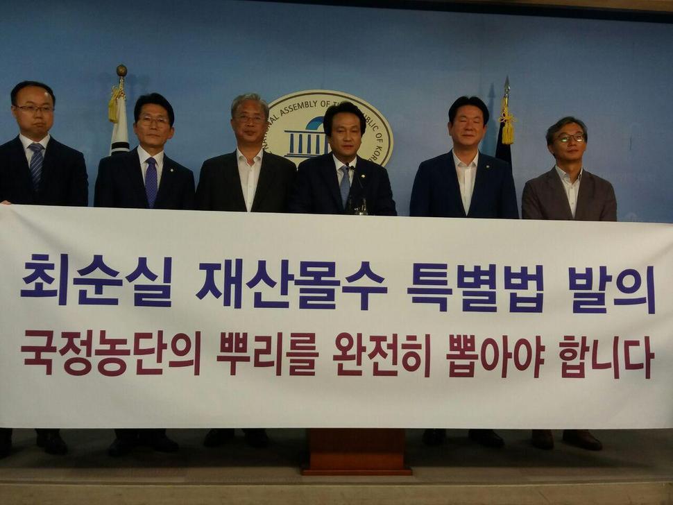 27일 국회 정론관에서 안민석 의원이 윤소하·유성엽·이동섭·전재수 의원과 함께 '최순실 재산몰수 특별법' 발의 기자회견을 하고 있다.