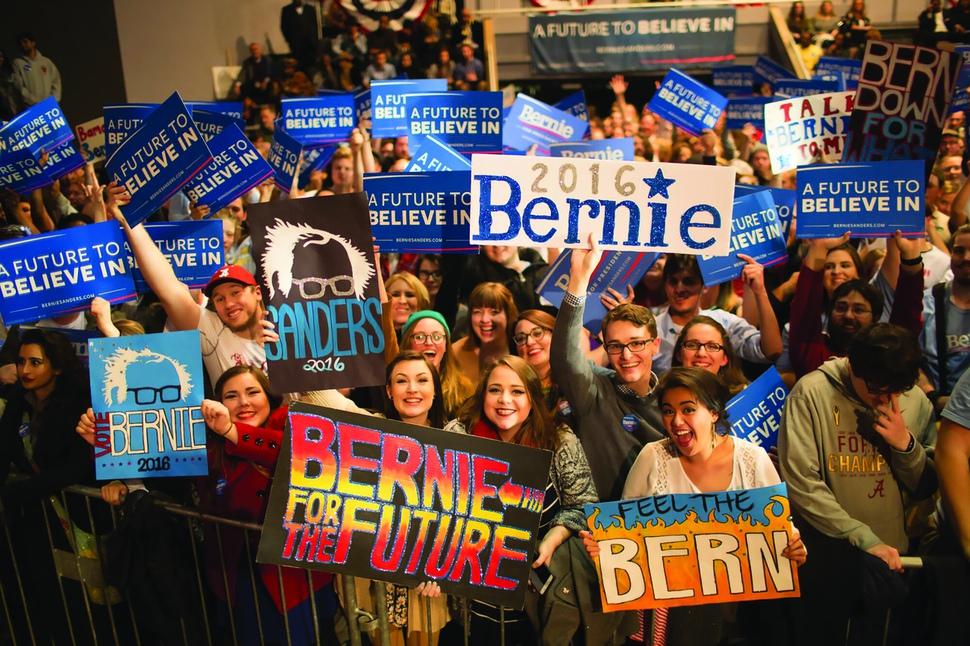 """버니 샌더스는 자신의 회고록에서 """"이 젊은이들이 미국의 미래다""""라고 사진설명을 달았다. ?Arun Chaudhary / Revolution Messaging, 원더박스 제공"""