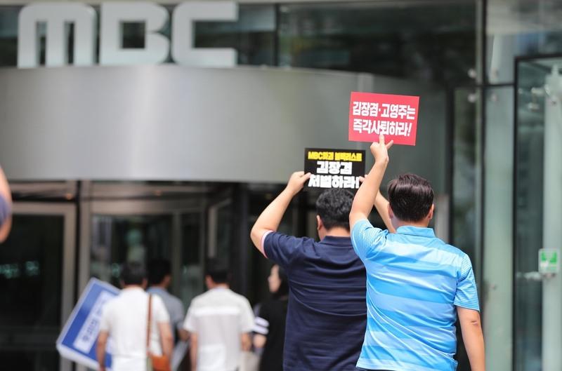 문화방송 보도국 기자들이 8월11일 오전 서울 마포구 상암동 사옥 앞에서 제작거부 선언 기자회견을 마친 뒤 팻말시위를 하기 위해 이동하고 있다. 백소아 기자 thanks@hani.co.kr