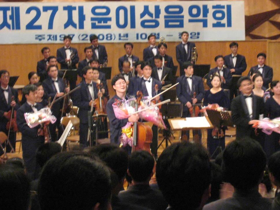 2008년 평양에서 열린 27차 윤이상음악제에 초대받아 첼로 연주를