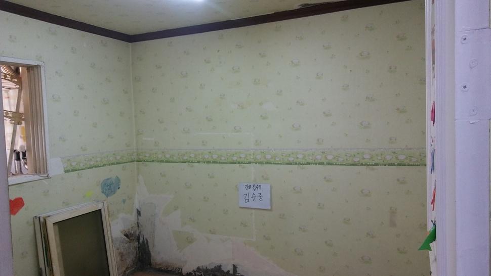 시흥형 집수리 전의 한 가구. 방 구석에 곰팡이가 검게 피어있다.  시흥시 제공