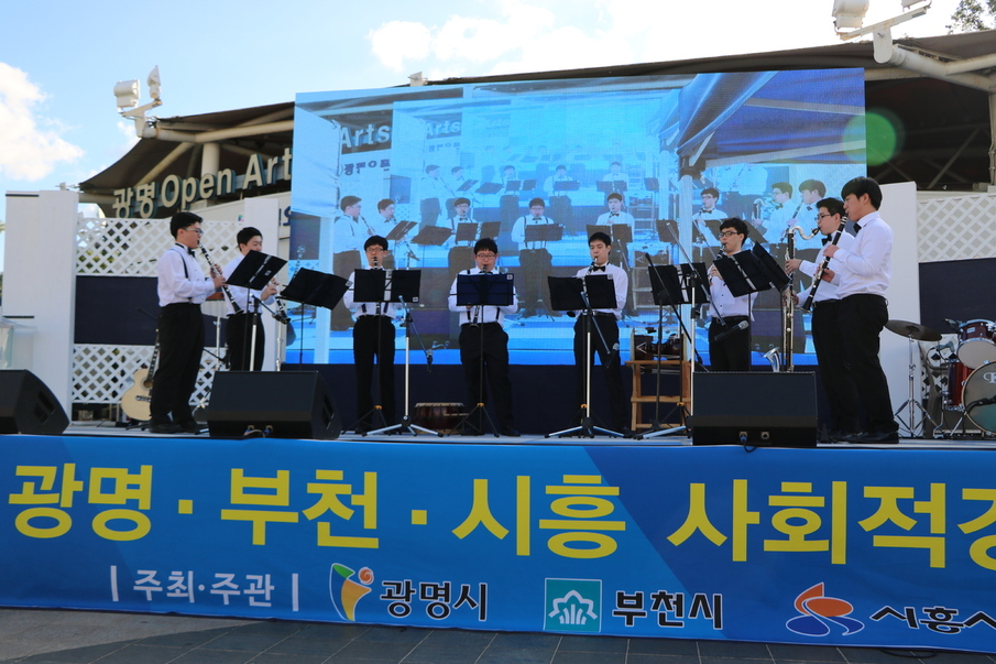 <드림위드 앙상블> 공연 모습.                                                               사진 김하늘 씨 엄마 이월순 씨 제공