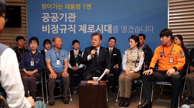 지난 5월12일 문재인 대통령이 인천공항공사를 방문해 '공공부문 비정규직 제로 시대'를 발표했다.