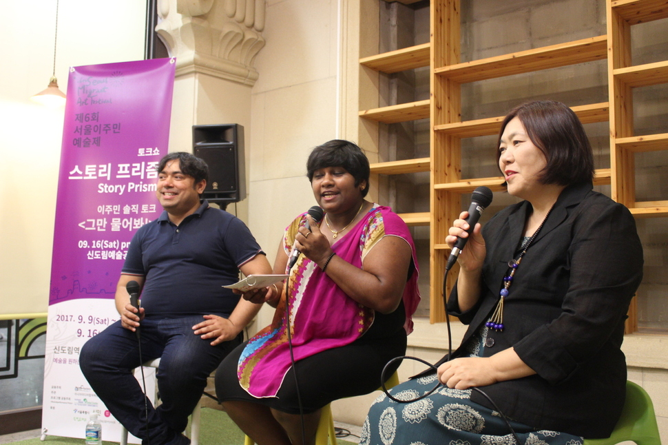 during the 6th Seoul Migrant Festival on Sept. 16. (Provided by Asia Media  Culture Factory)