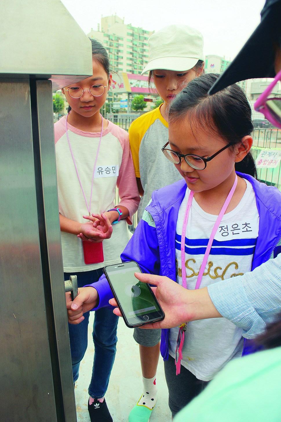 지난달 27일 서울 양천구 서서울예술교육센터 프로그램 '소리야 놀자'에 참여한 학생들이 문고리 잡는 소리 효과음을 녹음하고 있다.
