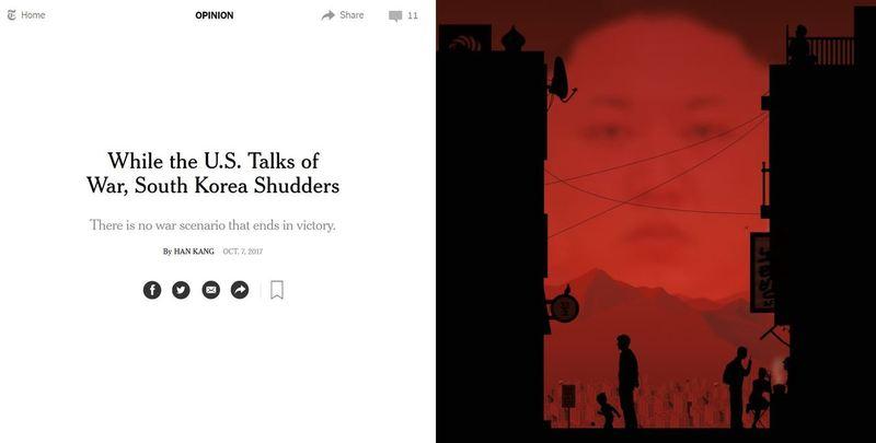 Novelist Han Kang pens NYT op-ed on South Koreans' view of