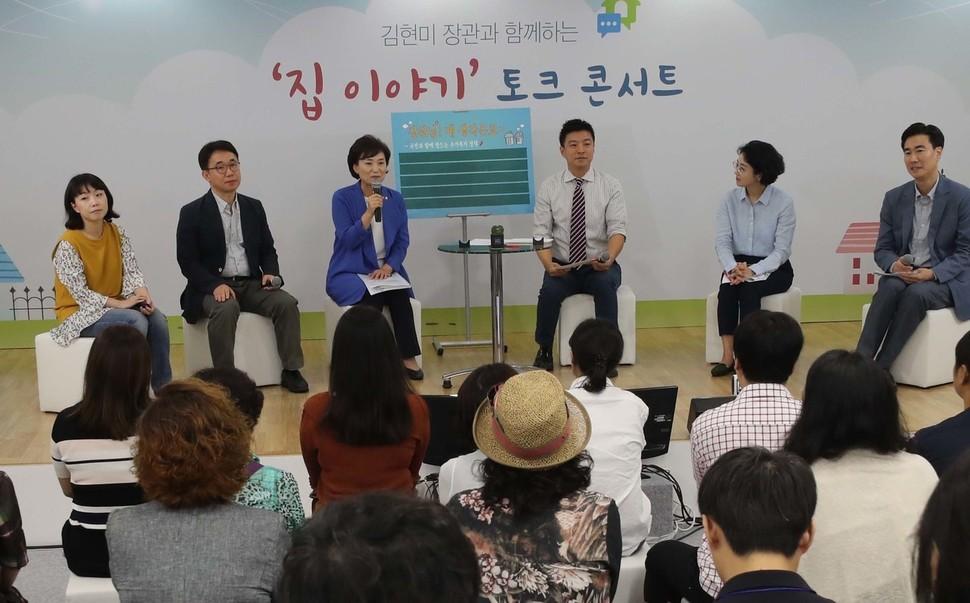 김현미 국토교통부 장관(왼쪽 셋째)이 지난달 10일 오후 서울 영등포구 서울강서권주거복지센터에서 열린 '집 이야기' 토크콘서트에서 참석자들과 함께 주거 정책에 대해 이야기를 나누고 있다.  백소아 기자 thanks@hani.co.kr