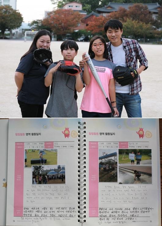 최재언(서울동의초 5)군 가족은 캐치볼, 한강 이색 달리기 등 활동을 마친 뒤 함께 보고서를 작성한다.  이은주씨 제공