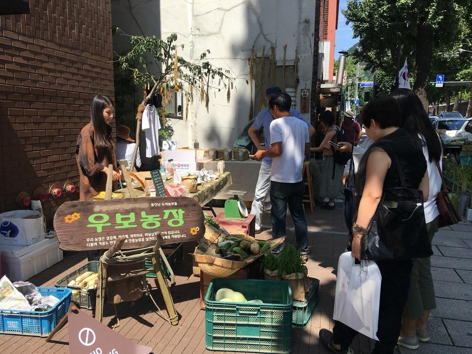 지난 9월2일 서울 종로구 통의동 보안여관에서 '세모아 도시농부' 장터가 열리고 있다.