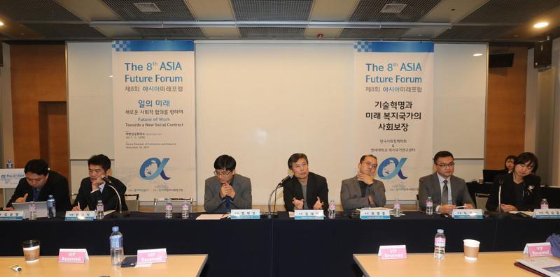 16일 열린 아시아미래포럼에서 참석자들이 '기술 혁명과 미래 복지국가의 사회보장'에 대해 토론하고 있다. 신소영 기자