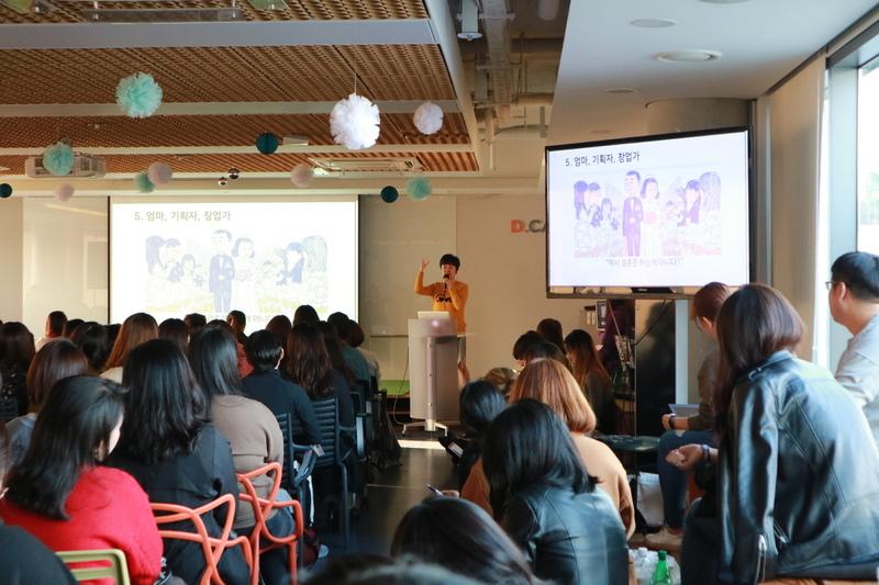 이공계 페미니스트 모임인 테크페미는 지난 4일 서울 강남구 선릉동 디캠프에서 '여성 기획자 콘퍼런스'를 열었다. 테크페미 제공