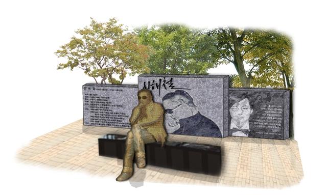 '신해철 거리' 추모마당에 세울 동상 등 조형물 조감도.