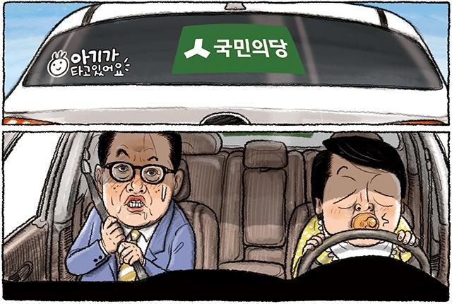 11월 27일 한겨레 그림판 : 한겨레그림판 : 만화 : 뉴스 : 한겨레