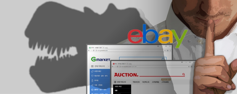 eBay Korea attempts to restrict advertisers from contracting
