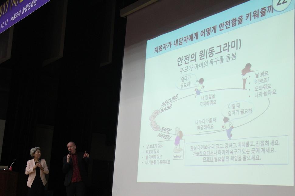 지난달 11일 서울교대에서 열린 감정코칭협회 학술대회에서 마크 라이닝턴 박사가 '아동과 성인의 애착과 트라우마 치료'라는 주제로 강연하고 있다. 왼쪽은 통역을 맡은 최성애 에이치디(HD)행복연구소장.
