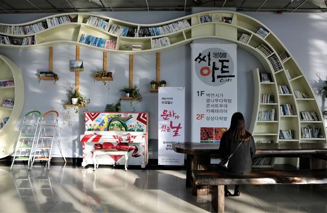 청주첨단산업단지(옛 담배원료창고) 1층의 북 카페.