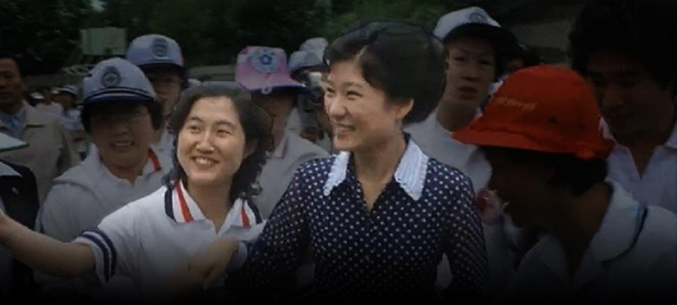 박근혜 전 대통령과 최순실씨가 1979년 제1회 새마음 제전에서 함께 나타난 장면. <뉴스타파 > 영상 갈무리