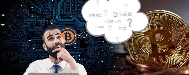 비트코인 문맹들을 위한 '알기쉬운 사용 설명서' : 금융·증권 : 경제 : 뉴스 : 한겨레