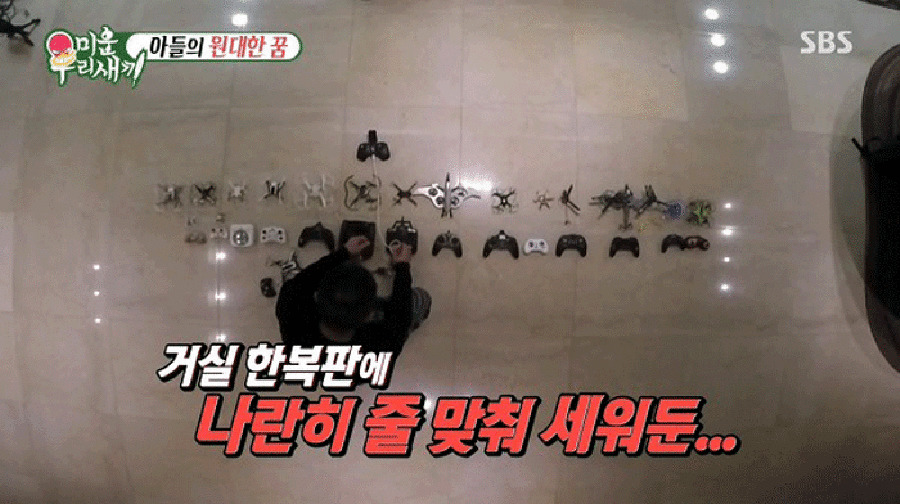 가수 김건모씨가 방송에서 공개한 자신의 드론. 에스비에스(SBS) 화면 갈무리