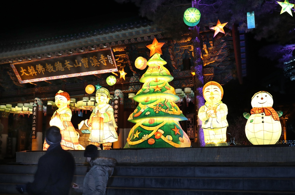 in honoring the christmas holiday the head monk of jogyesa temple in seoul stated we must reclaim the life of jesus by taking care of - Jesus Christmas Decorations