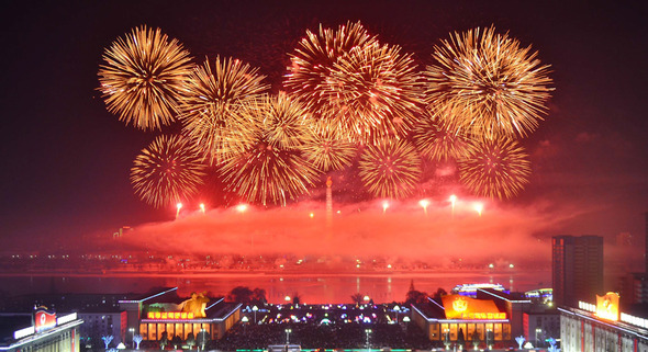 The Korean Central News Agency (KCNA) Reported On The Morning Of Jan. 1  That A Fireworks Display Was Held In Pyongyang At Midnight On Dec.