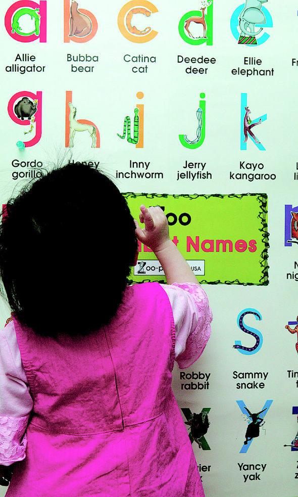 한 어린이가 벽에 걸린 알파벳 그림을 보고 영어 공부를 하고 있다. <한겨레> 자료사진