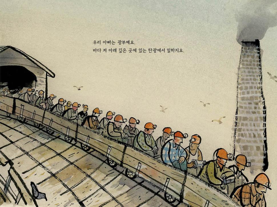 국민서관 제공.