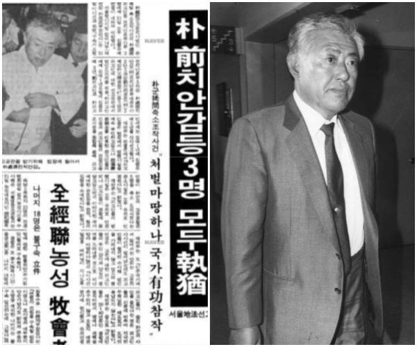 <동아일보> 1987년 9월 21일 치, 박처원 치안감 <한겨레> 자료사진.