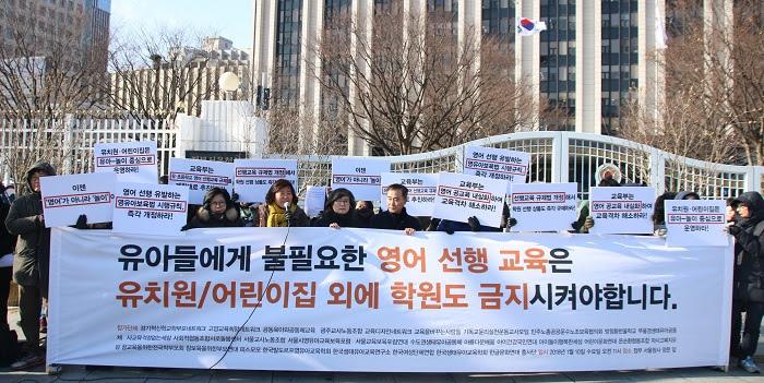 33개 교육 시민단체들은 교육부의 유치원 등 영어 특별활동 규제 정책과 관련해 지난 10일 정부서울청사 정문 앞에서 연대 기자회견을 개최했다. 사진 사교육걱정없는세상